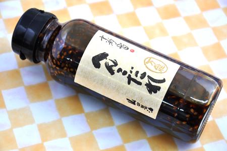 2010.8.6 木村秋則さんのりんごを使った京都山田の「へんこだれ」
