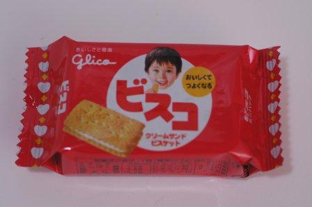 長く食べられているお菓子「ビスコ」