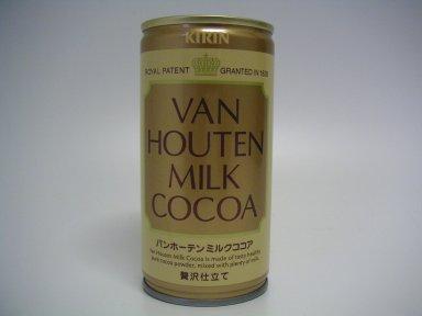 バンホーテンココア 冷たいココアも・・・