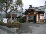 熊本グルメ 【本家権太楼 本店】・芝桜