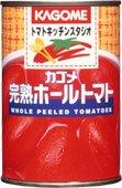 トマト 深赤のトマトは大地の恵みがいっぱい