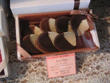 チョコレートハウス エクチュア 空堀本店
