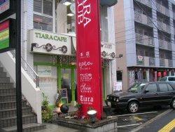 タコライス(3)熊本グルメ「DINING THiO」ティオ   名物石焼きタコライス