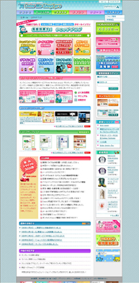 WEBショップの新基準「Color Me Shop! pro」