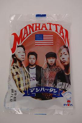 「マンハッタン」 175Rパッケージ リョーユーパン