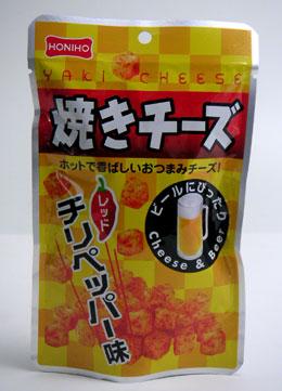 【焼きチーズ】 宝幸 チリペッパー味