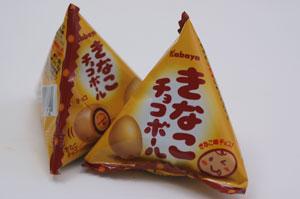 【きなこチョコボール】 カバヤ食品 30円