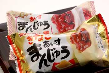 【あいすまんじゅう】 丸永製菓 10年連続モンドセレクション受賞