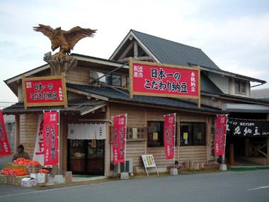 【べんがら村】 福岡県八女市