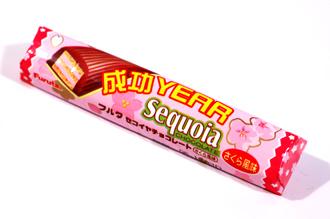【フルタ・セコイヤチョコレート】 成功YEAR・・・せーこーいやー
