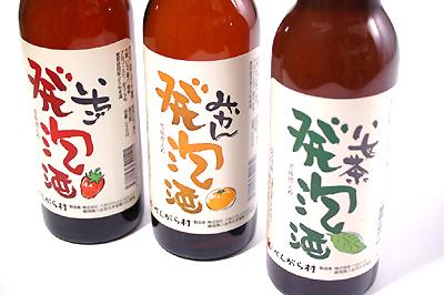 【八女・べんがら村】 みかん・八女茶・いちご 発泡酒