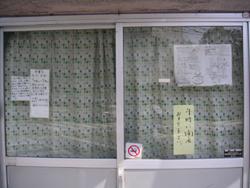 【熊本・岡田パン】 午後4時にオープンするパン屋