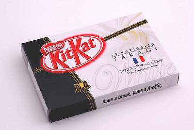 【キットカット フランスブルターニュミルク】