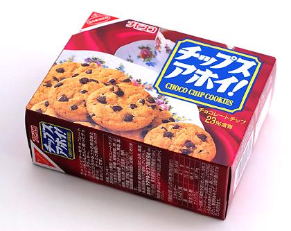 【チップス アホイ!】 ヤマザキナビスコ チョコチップ