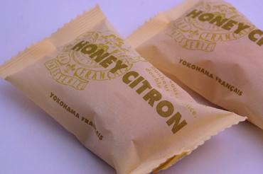 【ハニーシトロン】 レモンケーキ 昭和40年代ヒット商品