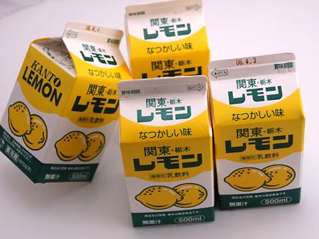 ■栃木名物レモン牛乳 到着。レモンケーキと一緒に。