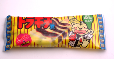 ■「トラキチ君」 ブラックモンブランの竹下製菓のアイス