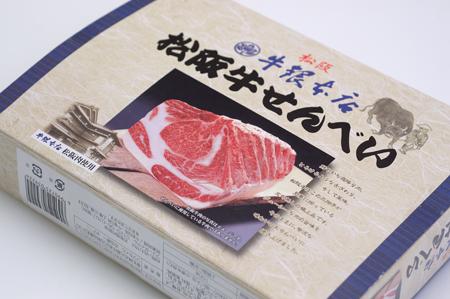 ■牛銀本店松阪牛せんべい