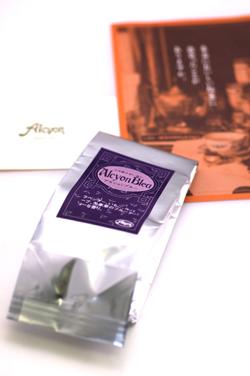 ■紅茶Alcyonのアルションブルー