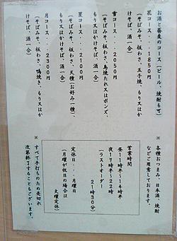 �摜(250x341)