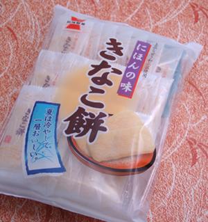 ■この味にびっくり! 岩塚製菓 にほんの味「きなこ餅」