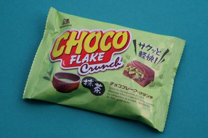 ■森永 チョコフレーククランチ 抹茶