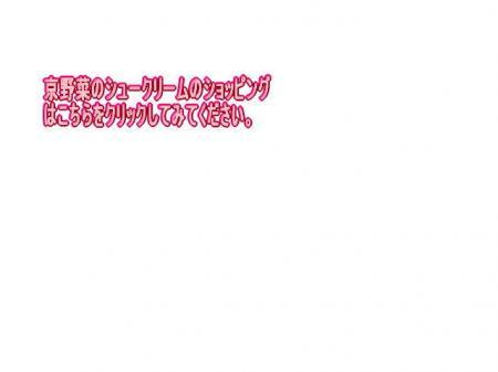 画像(450x337)・拡大画像(640x480)