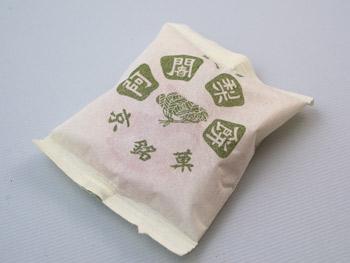 ■ギャル曽根ちゃんオススメ!もちもちの食感がたまらない!京都「阿闍梨餅」(あじゃりもち)