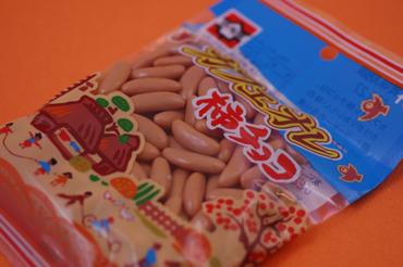 ■カフェオレ柿チョコ 浪花屋製菓 はっきりいって止まりません・・