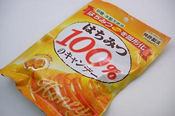 ■扇雀飴本舗 はちみつ100%のキャンディー