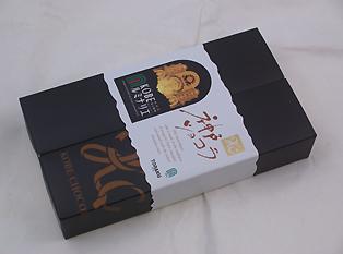 ■神戸ショコラ ルミナリエパッケージ トーラク(株)