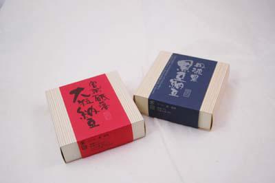 ■「鎌倉山納豆」