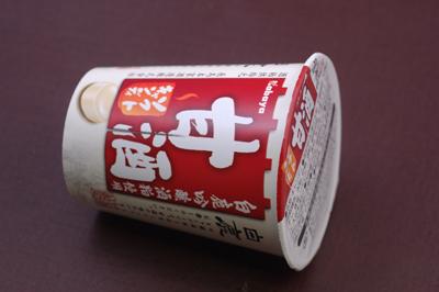 ■白鹿吟醸酒粕使用 甘酒ソフトキャンディ カバヤ