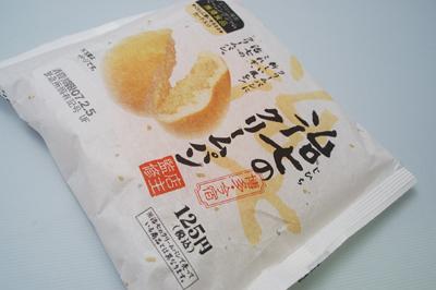 じひちって誰?「治七(じひち)のクリームパン」