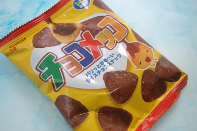 2月27日発売!グリコ「チョコメッコ」