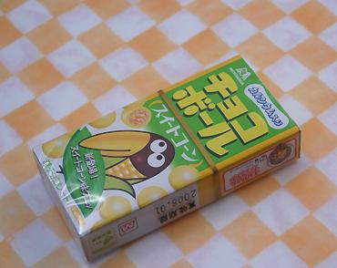 チョコボール 新味 スイートコーン!