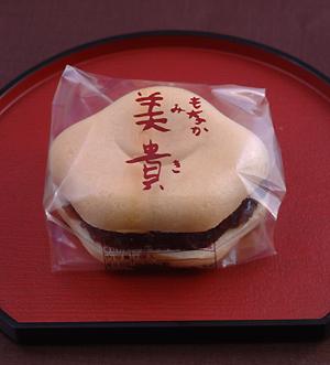 柳屋本舗 『美貴もなか』 熊本県・水俣市 これは美味!