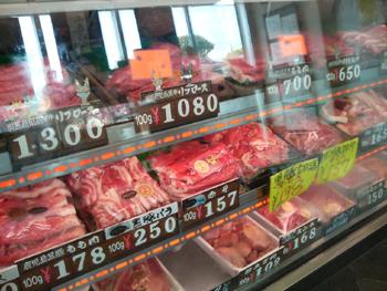 「今肉屋」 鹿児島県姶良郡隼人町 黒豚が良い
