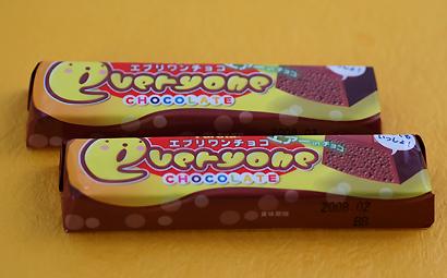 フルタ製菓 エブリワンチョコレート エアインチョコ