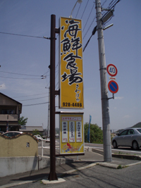 画像(200x267)