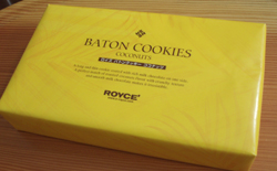 ROYCE バトンクッキーココナッツ