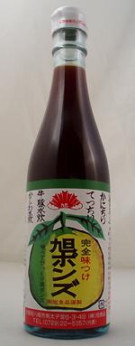 2008.2.29 完全味つけ【旭ポンズ】 大阪の逸品