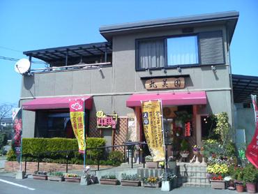 2008.3.17 天草ちゃんぽん 「丸美園」