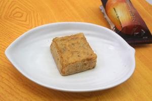 2008.4.20 スローフードのノーベル賞を受賞!武富勝彦さんの野菜を使ったスープ