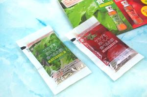 2008.5.1 サラダをおいしく食べるお酢