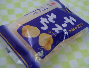 2008.5.13 「ふんわり名人チーズもち」カマンベールの風味が加わって新発売!