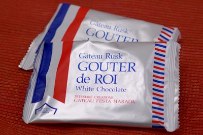 2008.4.28 ガトーフェスタ・ハラダのホワイトチョコラスク これうまい。