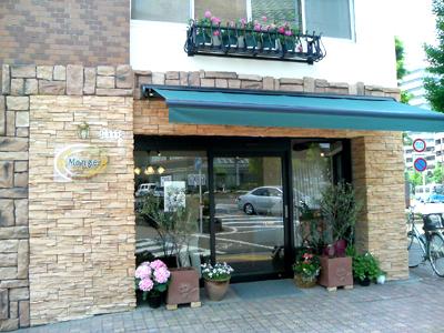 2008.5.11 ブーランジェリー・モンジュ(Monge) 熊本市 新オープン・パン屋