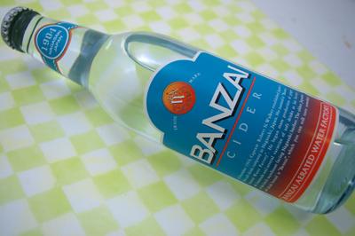 2008.5.26 日本で最初に生まれたサイダー「BANZAIサイダー」