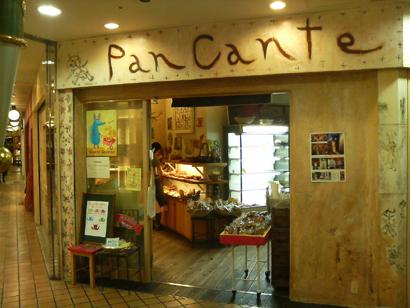 2008.6.28 大阪マルビル パン・カンテのラスク 最高です。